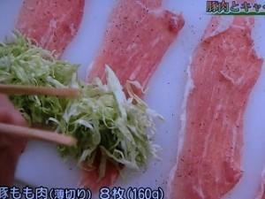 豚肉とキャベツのこんがりロール