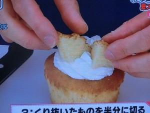 水切りヨーグルトでサマーケーキ