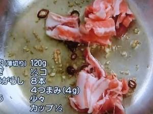 豚肉のぺペロンチーノ