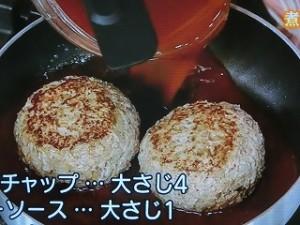きのこ入り煮込みハンバーグ