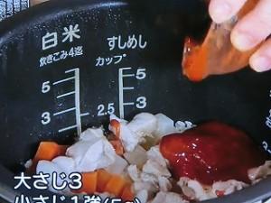しようゆ小さじ1 塩小さじ1/2 こしょう少々 パセリ(粗みじん切り)適宜