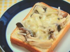 きのこチーズトースト