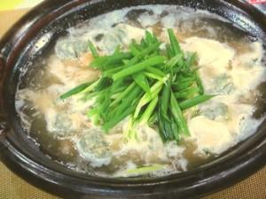 小松菜の熱々翡翠ワンタン
