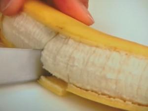 バナナフォンダンショコラ