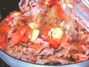 トマト入りハッシュドビーフ