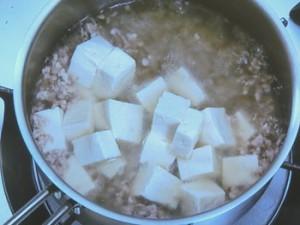 豚ひき肉と豆腐のすまし汁