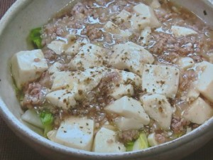 和風香味 すっきりマーボー豆腐