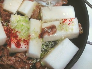 大根と牛肉の韓国風煮物