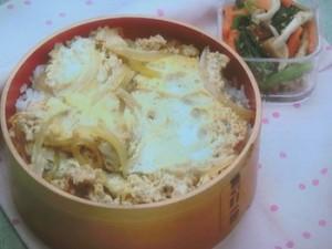 ひき肉の親子丼弁当