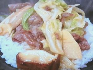 牛肉とキャベツの中華丼