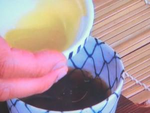 オリーブ油と塩レモンのせいろ