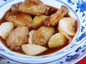 鶏手羽のゴジベリー紹興酒煮込み