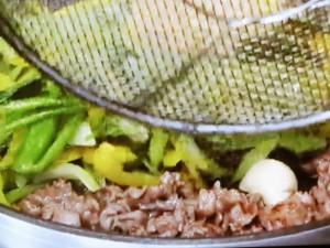 エン菜と牛肉の炒めもの