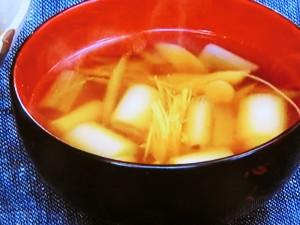 根菜としいたけのスープ