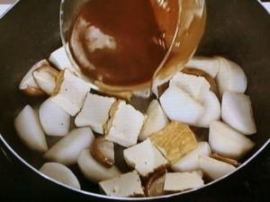 かぶの柚子味噌焼き