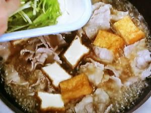 水菜と豚肉のサッと煮