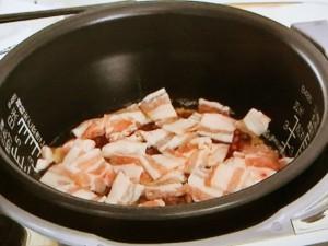 小豆と豚バラの炊き込みご飯