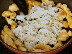 切り干し大根と鶏のサラダ