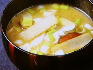 新ごぼうとナスの味噌汁