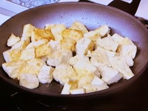 彩りいり豆腐