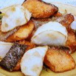 鮭とカブの竜田揚げ
