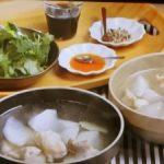 塩鶏と大根のスープ