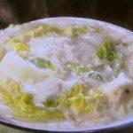 白菜と帆立て缶のクリーム煮