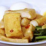 揚げ高野豆腐のピリ辛煮