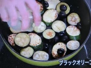 あじと夏野菜のタイム風味