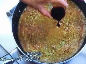 ひき肉とトマトのカレー