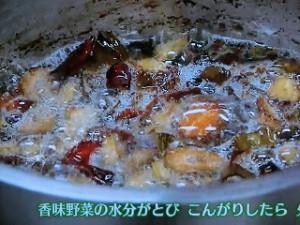 辣子鶏(ラーツーヂー)