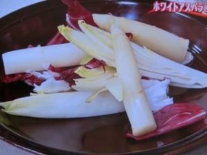 豆と玉ねぎのサラダ ベーコンアーモンドソース