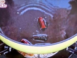 赤唐辛子を油で熱する