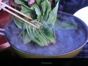 ナムルビビン麺