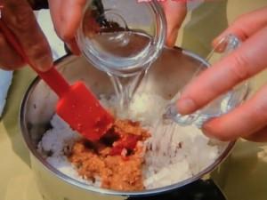 枝豆の冷製つけ麺