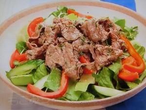 もこみち流 スタミナ牛辛サラダ
