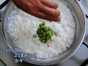 スモークサーモンのクリームパスタ