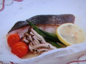 魚と野菜の紙包み焼き