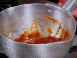 米茄子の鶏味噌かけ