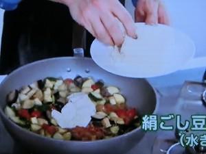 具だくさん麻婆豆腐