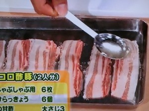 らっきょうコロコロ酢豚