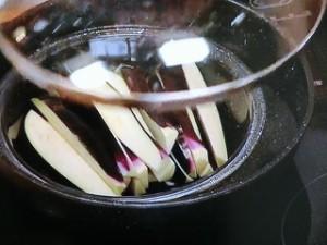 蒸しなすのエスニックサラダ