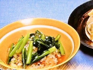 豚肉と枝豆のスープチャーハン