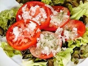 ひんやりトマトのパセリドレッシング