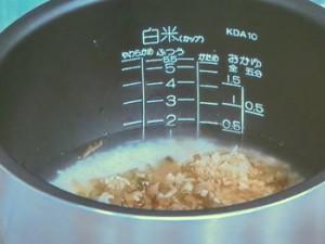 焼き野菜とえびのホットサラダ