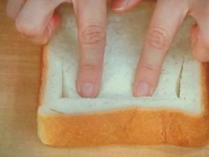 簡単キッシュ風トースト