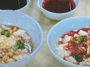 豆腐と鶏ひき肉のうま煮