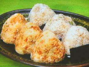 鶏そぼろとセロリの混ぜごはんおにぎり