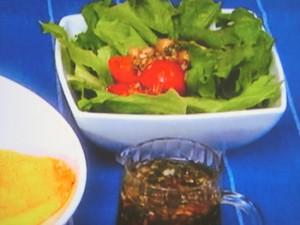 青じそドレッシングのサラダ