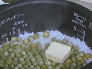 青豆ピラフおむすび
